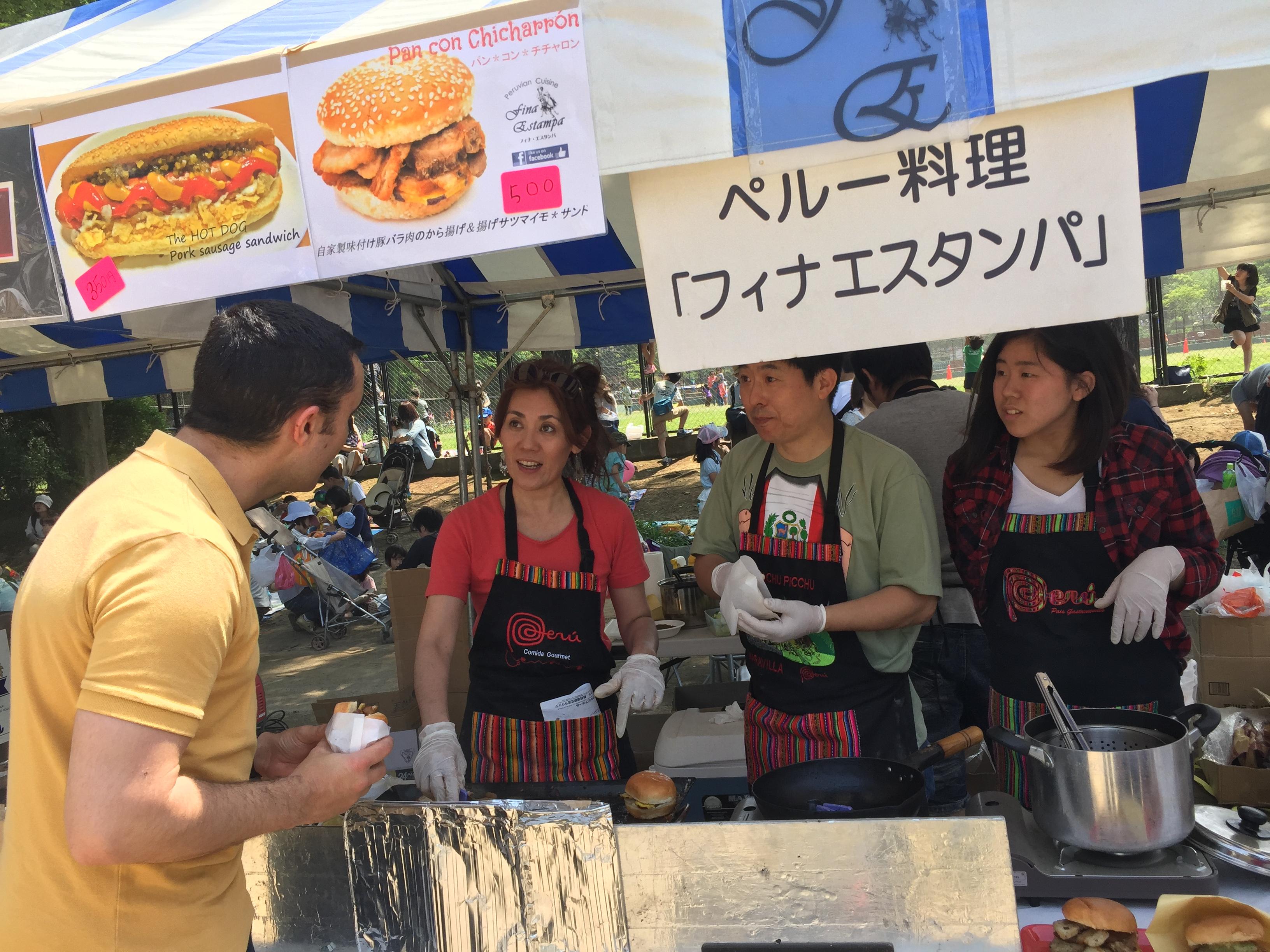 image1_mitsuike